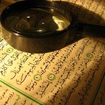 Quran_sml