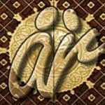 ArabicOpenDoor