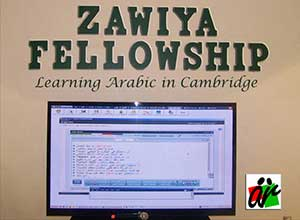 Arabic Classes at the Zawiya