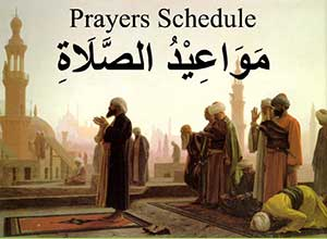 Prayer Schedule