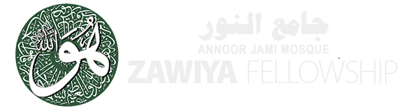 Zawiya Fellowship