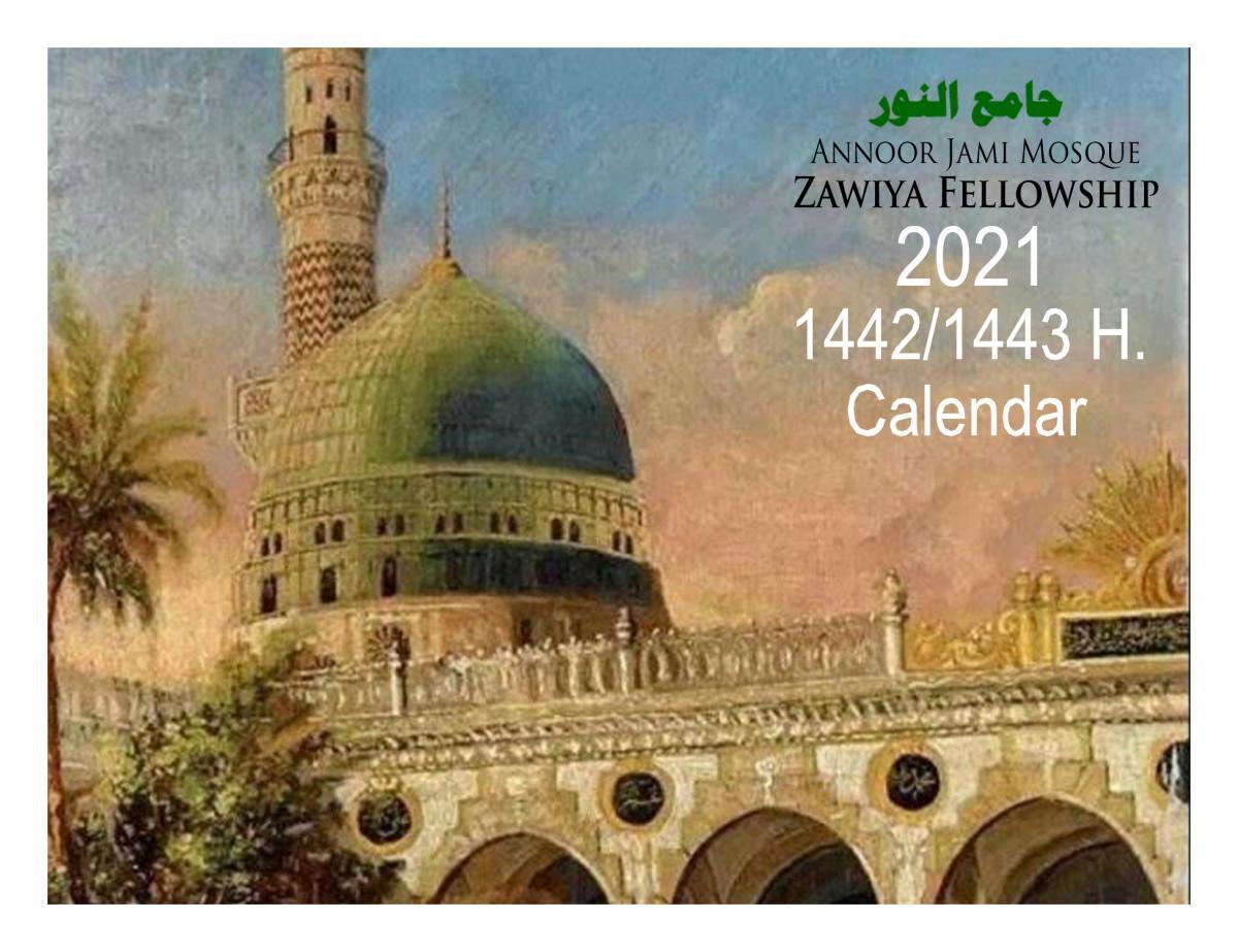 Zawiya 2021 Calendar